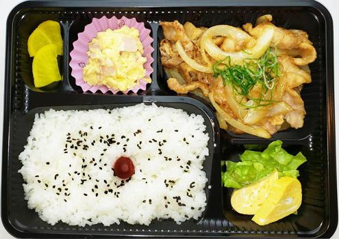 豚生姜焼き弁当 550円